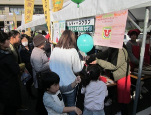11.5JA農業祭①