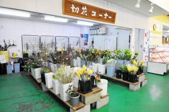 09-3_農彩館五日市ファーマーズマーケット_切り花コーナー2
