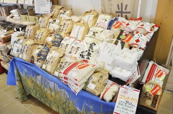14高野産お米