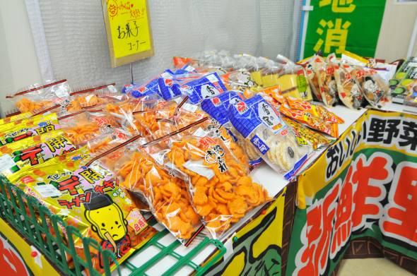 10_農彩館矢野とれとれ市場_懐菓子コーナー2