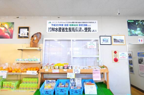 14農林水産局長賞