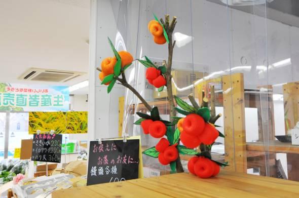 11_農彩館矢野とれとれ市場_生産者さんの手作り装飾2