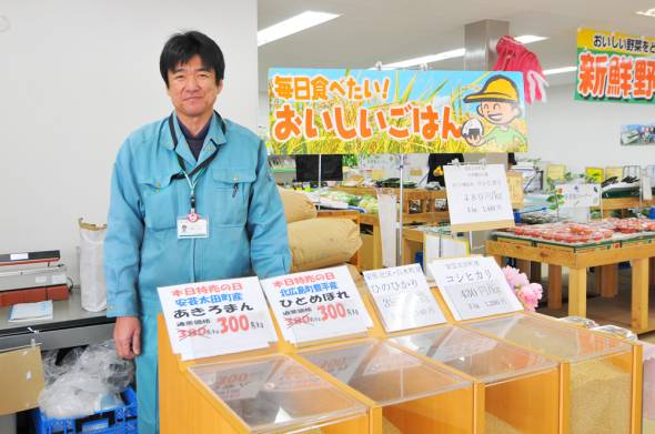 09_農彩館矢野とれとれ市場_お米コーナー2