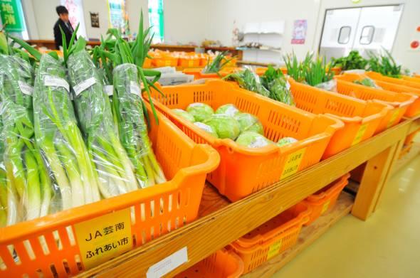 03野菜類