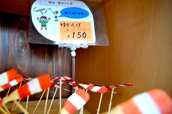 09-3_わさ〜る